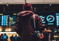 Путешествия и отдых мусульман: как сэкономить время и деньги в аэропорту?