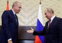 Встреча двух лидеров: о чем договорились Путин и Эрдоган?