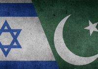 Пакистан впервые разрешил гражданину страны посетить Израиль