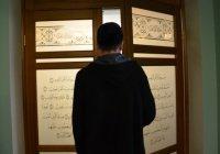 Жизнь изнутри мечети: будни современного имама