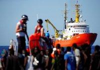В Италии будут судить моряков, спасших мигрантов
