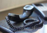 В Татарстане телефонную террористку отправили на принудительное лечение