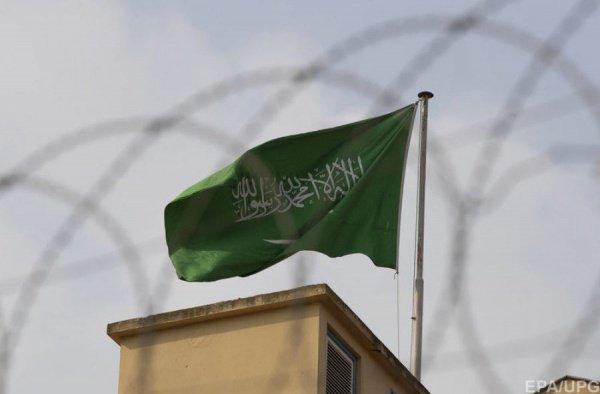 Саудовскую Аравию обвинили в финансировании терроризма.