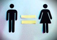 В ОАЭ все награды за продвижение гендерного равенства получили мужчины