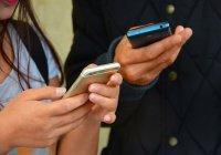 Ученые выявили новую опасность смартфонов