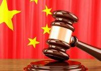 В Китае казнили мужчину, сбившего насмерть на автомобиле 15 человек