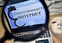 Житель Дагестана получил 5 лет тюрьмы за пропаганду терроризма в сети