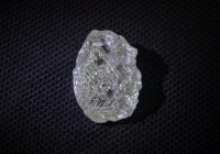 В России обнаружен громадный алмаз