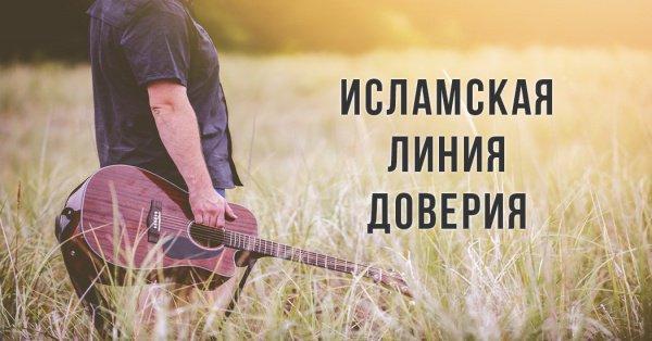 """""""Я перестал слушать музыку и у меня началась депрессия"""""""