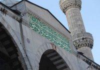 Проповеди с сурдопереводом впервые прошли в мечетях Узбекистана