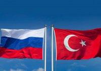Перекрестный Год культуры Россия-Турция откроется в Москве