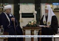 Лидер мусульман Кавказа призвал патриарха помочь найти место для мечети в Москве