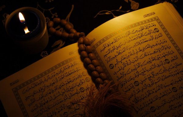 Величие Пророка Мухаммада (мир ему)