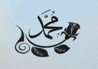 10 мудрых высказываний Пророка Мухаммада (мир ему)