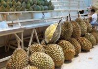 В Индонезии ужасный редкий фрукт продается за $1000