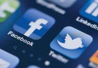 Facebook и Twitter удалили аккаунты, «продвигавшие интересы Ирана»