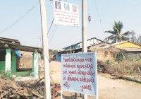 В индийской деревне запретили христианство