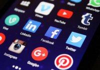 Ученые: удаление аккаунта в соцсетях делает человека счастливее