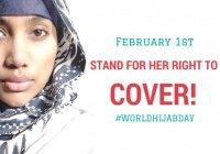 Мусульманки по всему миру отмечают День хиджаба