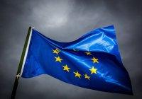 Евросоюз и Лига арабских государств обсудят сотрудничество