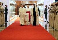 Папу Римского встретили в ОАЭ салютом и пролетом авиации
