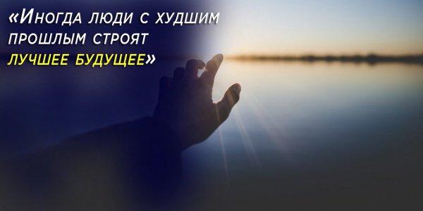 «Шепот шайтана», или как мы оправдываем свои грехи...