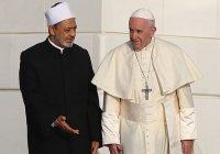 Имам «Аль-Азхара» призвал мусульман «принять» христиан