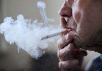 На Гавайах хотят запретить продажу сигарет людям младше ста лет