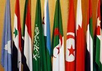 Российско-арабский деловой совет соберет в Москве 20 арабских стран