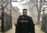 Имам почтил память погибших в Освенциме евреев