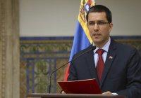 Венесуэла обвинила Белый дом в расизме