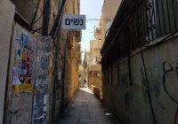 В Иерусалиме улицы разделили на «мужские» и «женские»
