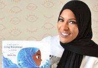 Ибтихадж Мухаммад написала детскую книгу