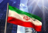 В Иране запустили криптовалюту, обеспеченную золотом