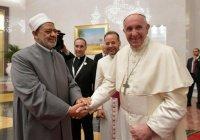 «Дом авраамических религий» появится в Абу-Даби