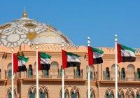 ОАЭ официально признали евреев