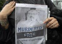 В ООН назвали организаторов убийства Джамаля Хашкаджи