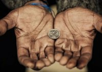 «Когда бедность становится полной, она становится пребыванием с Аллахом...»
