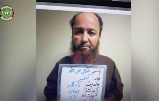 Фото задержанного профессора из афганских СМИ.