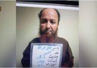 В Кабуле задержан профессор, завербовавший в ИГИЛ более сотни студентов