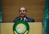 Президент Египта: Африка еще долго будет регионом конфликтов