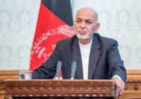 Ашраф Гани предложил «Талибану» открыть офис в Афганистане
