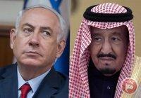 СМИ: король Салман отказался от нормализации отношений с Израилем