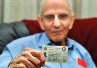 Житель Дубая получил права в возрасте 97 лет