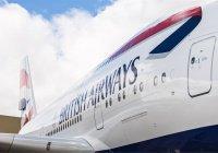 Британская авиакомпания уволила пилотов-расистов