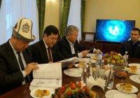 ДУМ РТ посетила официальная делегация Кыргызской Республики