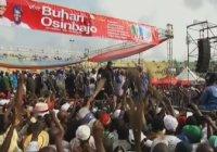 В Нигерии в давке после выступления президента погибли 14 человек