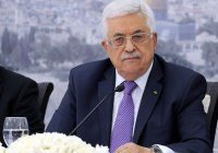 Махмуд Аббас выступил за гендерное равенство