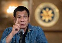 Дутерте вознамерился переименовать Филиппины
