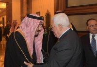 Король Салман поддержал право Палестины на независимость